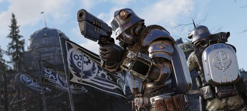 Bethesda закроет королевскую битву Fallout 76 в сентябре