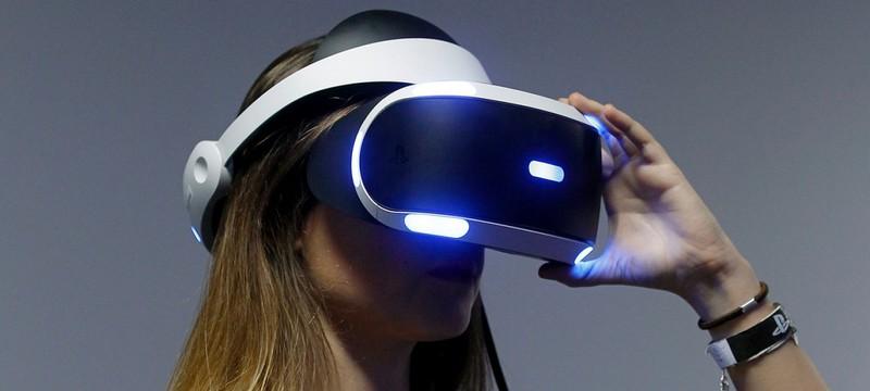 Bloomberg: PS VR 2 выйдет в конце 2022 года
