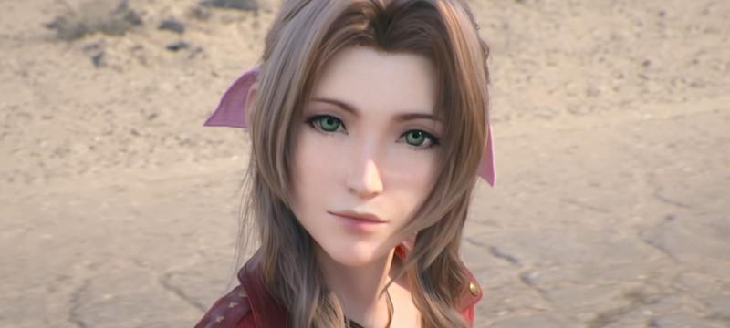 Final Fantasy 7 Remake Intergrade получила расширенную концовку