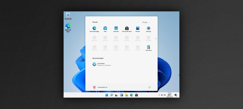 В сеть утек тестовый билд Windows 11 — остерегайтесь вирусов