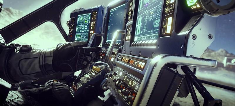 Какими возможностями обладает космический корабль Starfield из трейлера