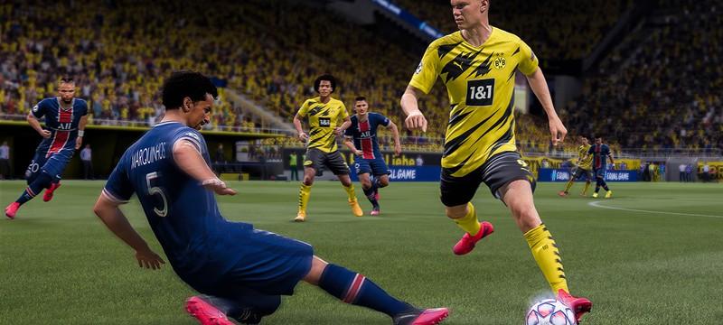 Теперь в FIFA Ultimate Team можно посмотреть содержимое лутбоксов до их покупки