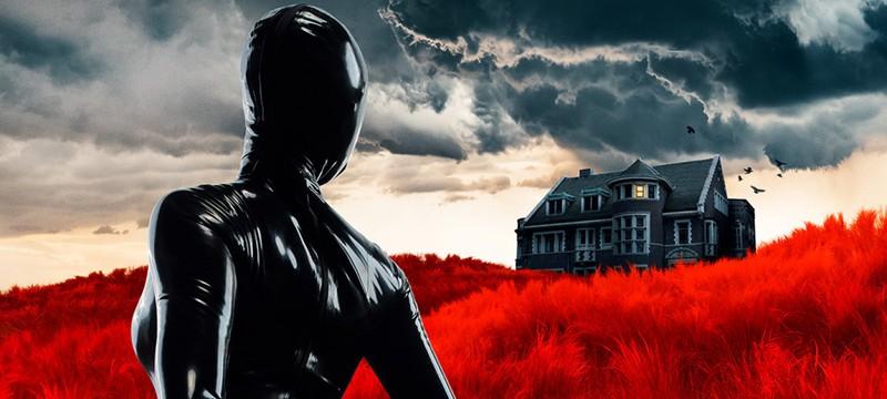 Женщина в латексе и разные монстры в трейлере первого сезона антологии ужасов American Horror Stories