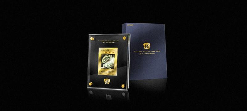 На китайском аукционе кто-то пытается купить карту Yu-Gi-Oh! за 13.4 миллиона долларов