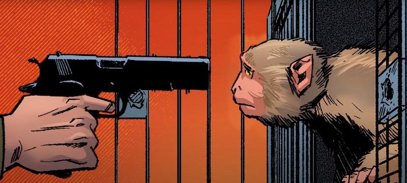 Восстание обезьян в трейлере официального комикса по Dying Light 2