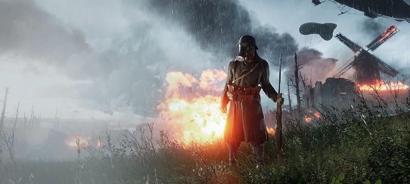 Инсайдер: На следующей неделе EA раздаст Battlefield 1