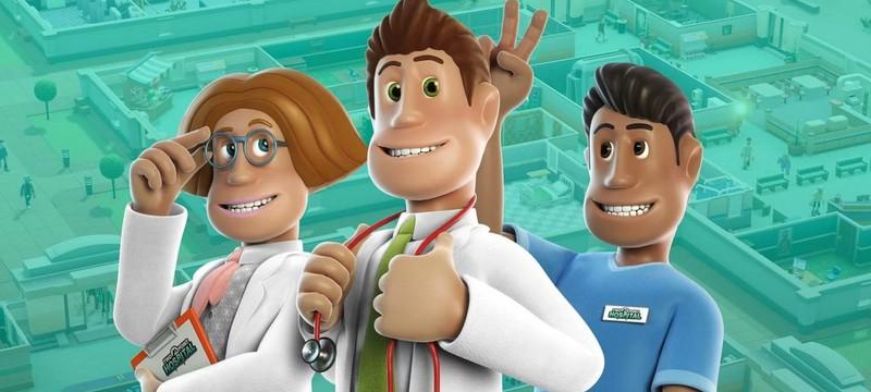 Two Point Hospital станет временно бесплатной на Nintendo Switch