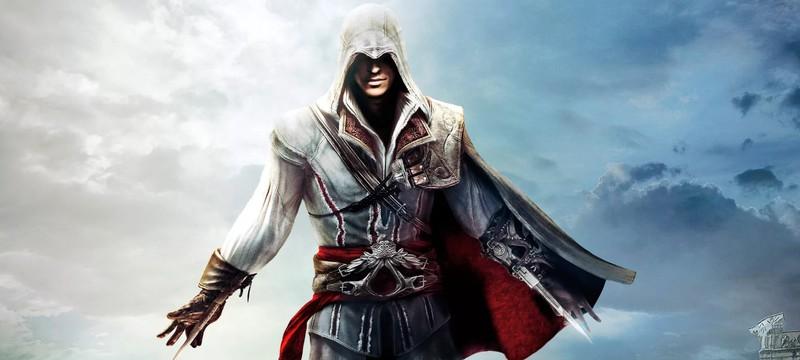 Ubisoft покинул арт-директор серии Assassin's Creed