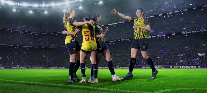 В Football Manager появится женский футбол