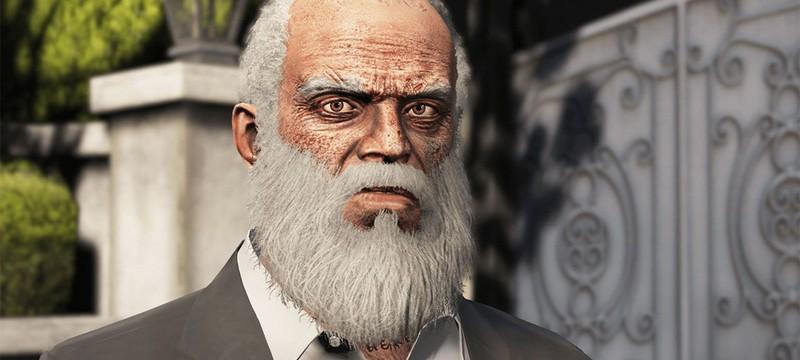 Поклонник GTA изобразил персонажей серии стариками