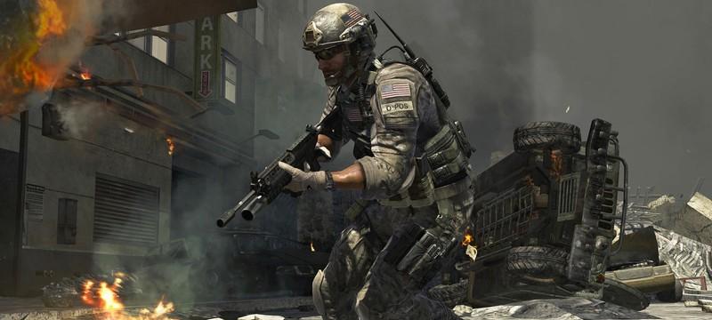 Инсайдер: Ремастер кампании Modern Warfare 3 выйдет одновременно на всех платформах