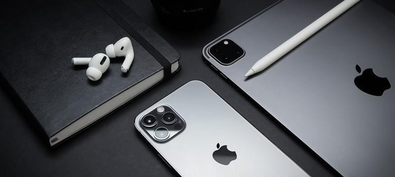 Считаем деньги Apple: Доходы превысили 81 миллиард долларов — спасибо iPhone 12