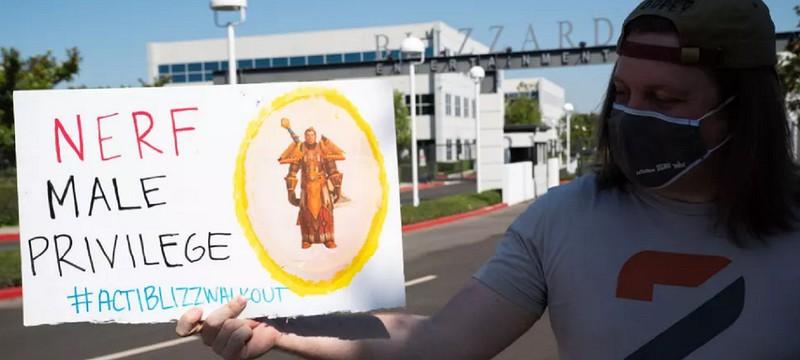 Сотрудников Activision Blizzard не устроил ответ Бобби Котика — теперь они требуют отменить арбитраж и сделать зарплату равной
