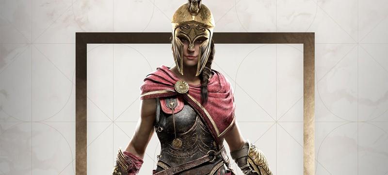 Слух: В Assassin's Creed Valhalla появится Кассандра из Odyssey