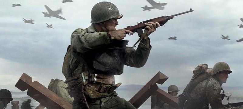 Call of Duty 2021 выйдет на прошлом поколении консолей и получит любимый сеттинг игроков