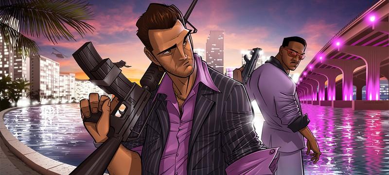 Take-Two работает над тремя неанонсированными ремастерами