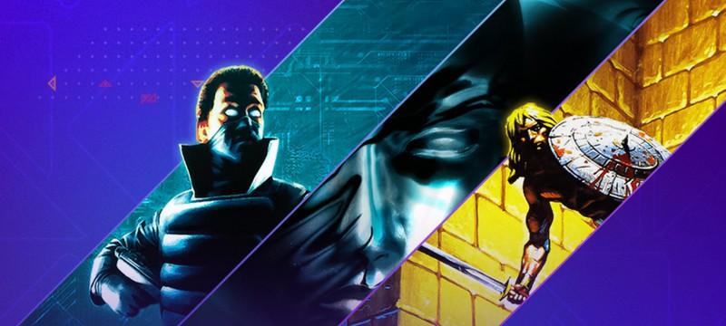 Syndicate, Ultima Underworld и их сиквелы можно бесплатно забрать в GOG