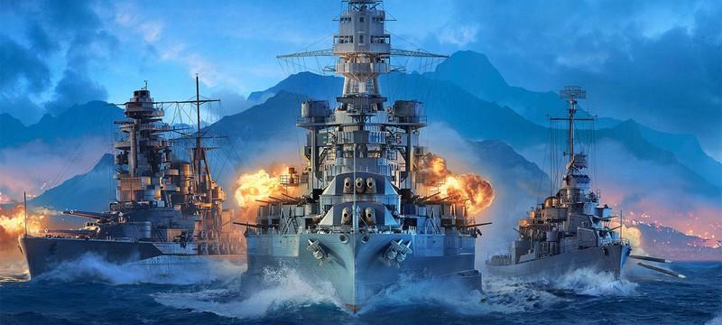 Агрессивная монетизация World of Warships привела к оттоку ветеранов