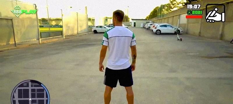 "Испанский ""Бетис"" объявил о подписании контракта с футболистом в пародии на GTA"