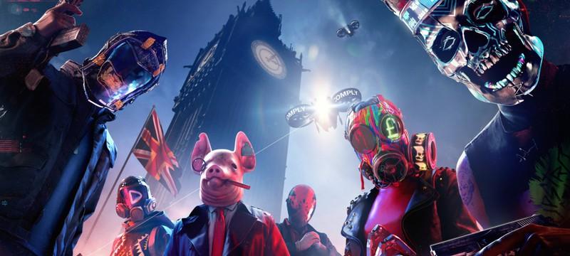 Watch Dogs: Legion будет доступна для бесплатной игры 3-5 сентября