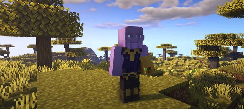 Теперь в Minecraft можно использовать Перчатку бесконечности Таноса