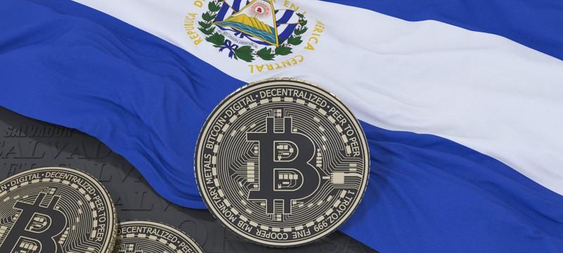 Сальвадор начал использовать биткоин в качестве платежного средства и закупается криптовалютой