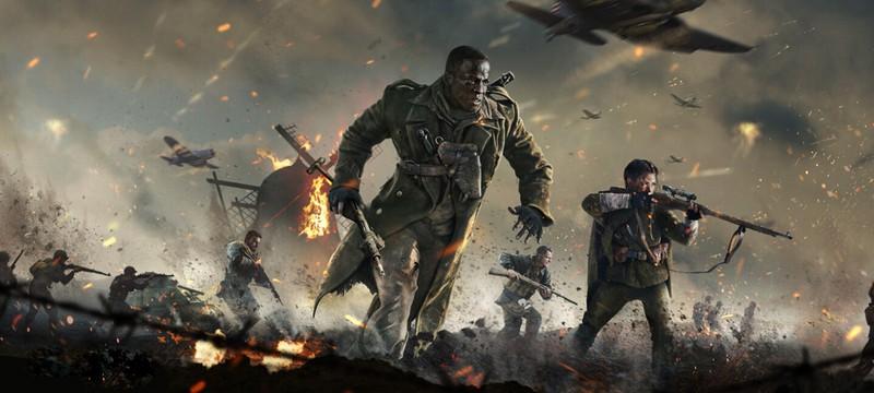 Раздаем 50 кодов на бету Call of Duty: Vanguard — начало раздачи в 18:00 (МСК)