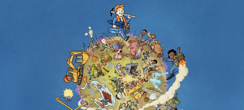 Для Fallout 76 вышло обновление Fallout Worlds с личными и открытыми мирами