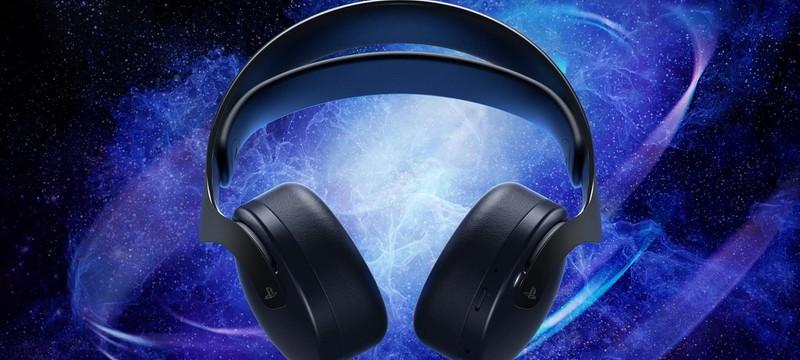 """В октябре гарнитура Pulse 3D от Sony появится в расцветке """"Черная полночь"""""""