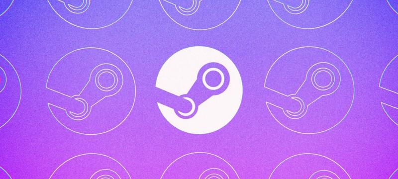 Valve запатентовала технологию по запуску игр до их полной загрузки