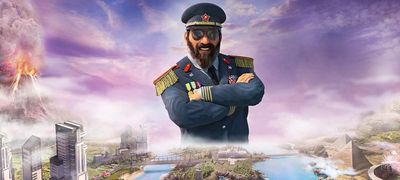В Steam неожиданно выросли цены на серию Tropico