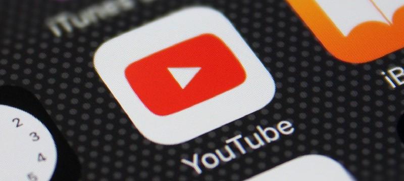 YouTube тестирует функцию скачивания видео на PC