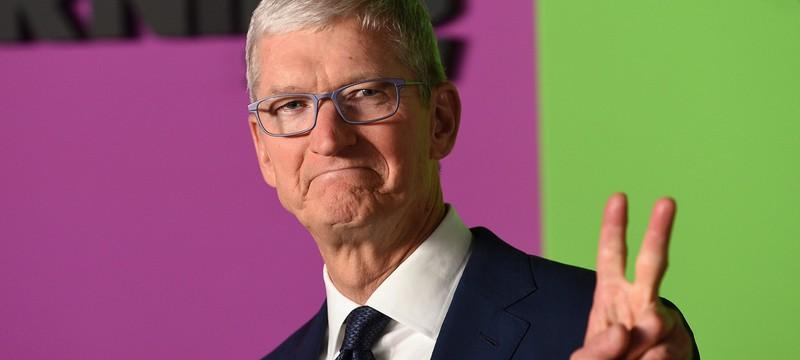 """Тим Кук пообещал найти и уволить тех, кто """"сливает"""" информацию из Apple"""