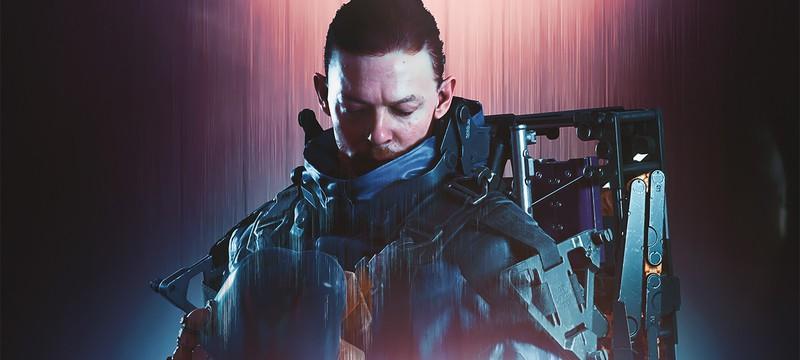 Четыре графических режима — технический разбор Death Stranding: Director's Cut для PlayStation 5