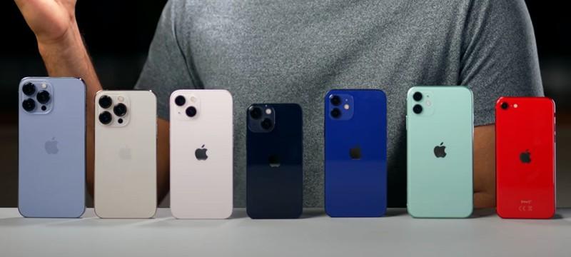 Тест автономности всех моделей iPhone 13 и сравнение с iPhone 12, 11 и SE