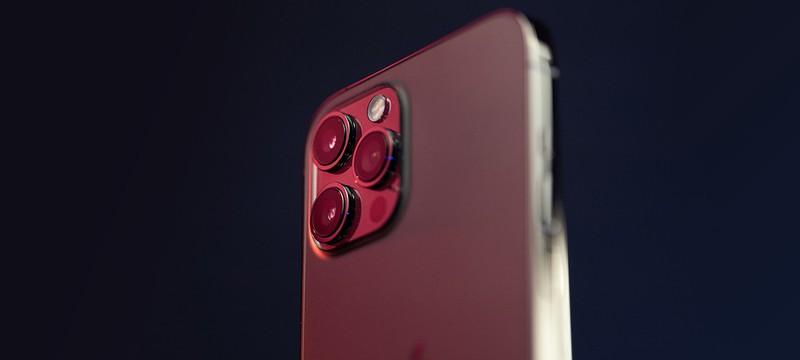 СМИ: Линейка iPhone 14 получит полный редизайн