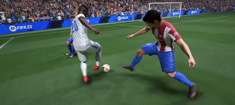 Фанаты не увидят значительных изменений — первые оценки FIFA 22