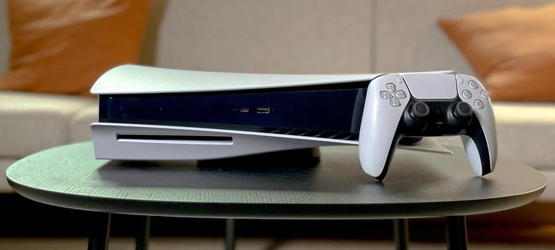 У Sony есть целый список нереализованных в PS5 идей