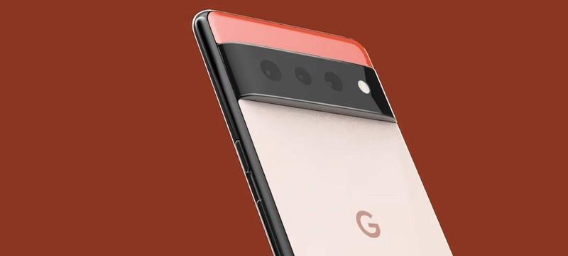Слух: Базовая модель Google Pixel 6 обойдется в 649 евро