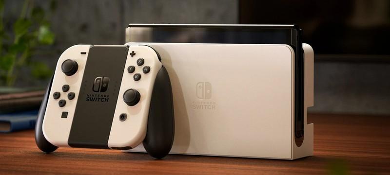 Bloomberg: У разработчиков уже есть девкиты Switch 4K, Nintendo все отрицает