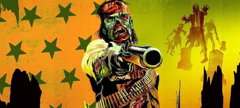 В Red Dead Online появился NPC-зомби из-за ошибки в системе