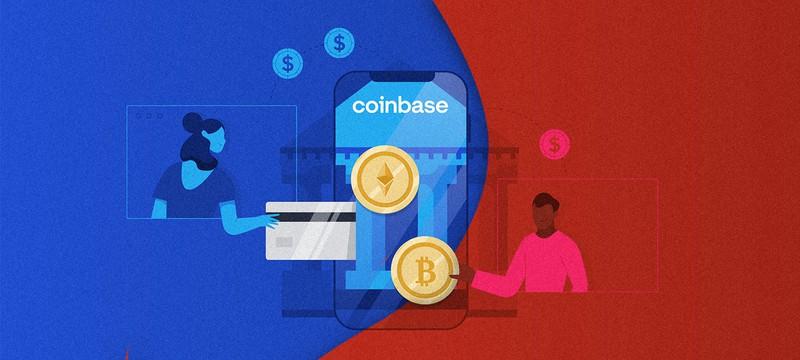 Хакеры воспользовались эксплоитом, чтобы ограбить 6000 пользователей криптообменника Coinbase