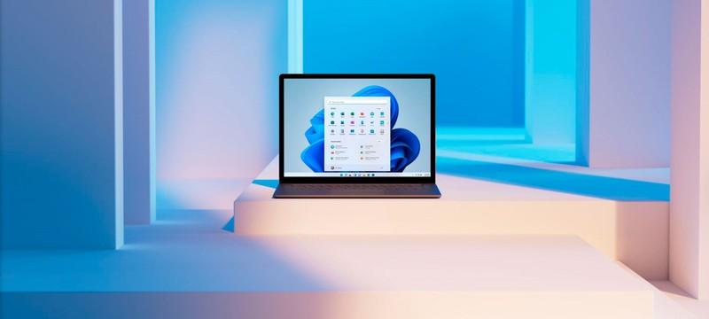 Windows 11 уже доступна