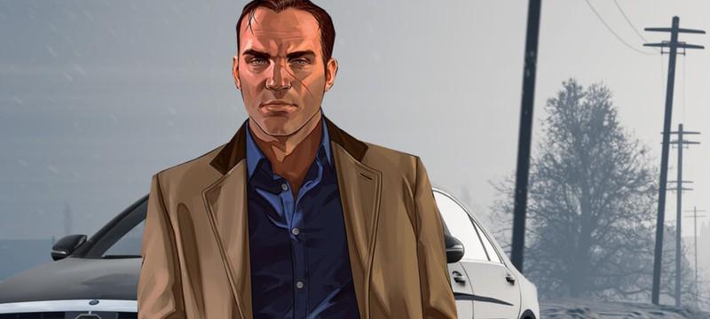 Rockstar Games удалила Agent из списка своих игр