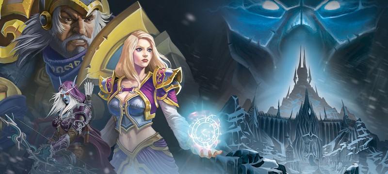 Вышла настольная игра по World of Warcraft: Wrath of the Lich King