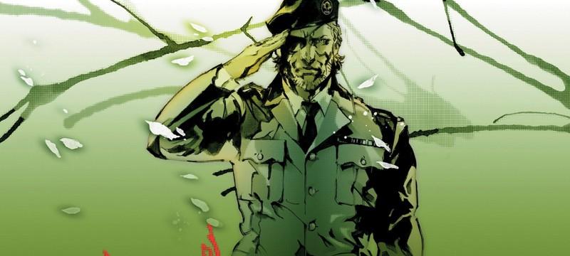 Слух: В разработке находится ААА-ремейк Metal Gear Solid 3