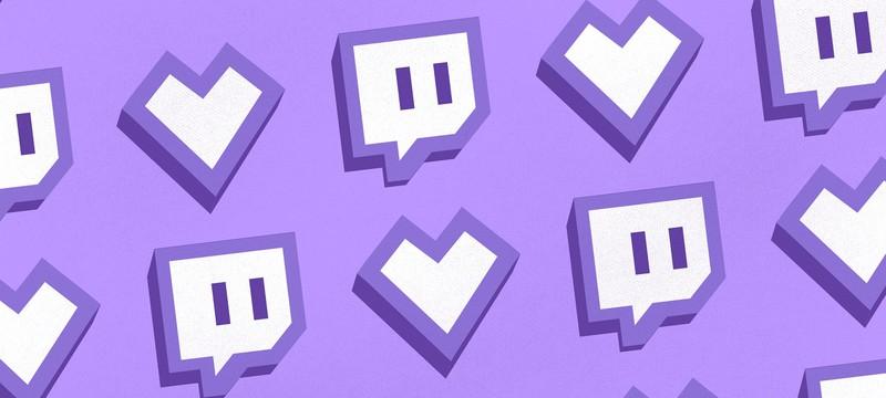 СМИ: Роскомнадзор потребовал от Twitch деталей о недавней утечке