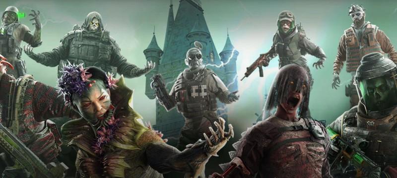 В Rainbow Six Siege вернулся хэллоуинский ивент Doktor's Curse