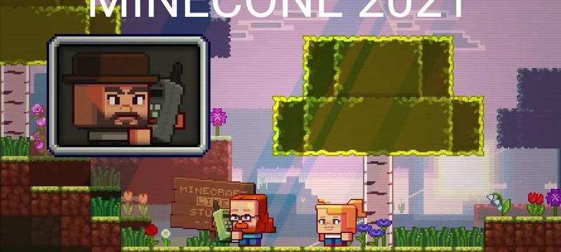 Голосование за моба на Minecone 2021