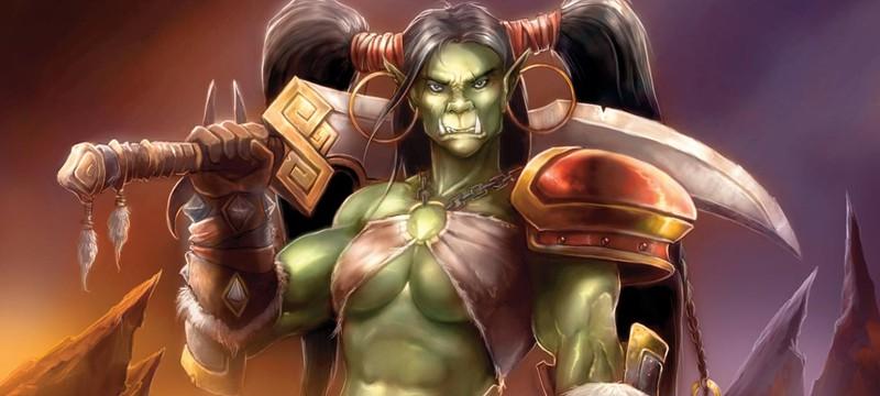"Blizzard удалила из World of Warcraft ругательство ""зеленокожий"" и шутку про трансов"
